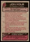 1977 Topps #341  Jon Kolb  Back Thumbnail