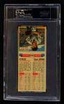 1955 Topps DoubleHeader #1 / 2 -  Al Rosen / Chuck Diering  Back Thumbnail