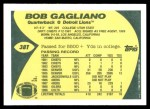 1989 Topps Traded #38 T Bob Gagliano  Back Thumbnail