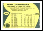 1989 Topps Traded #40 T Ron Jaworski  Back Thumbnail
