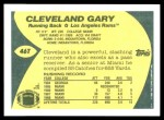 1989 Topps Traded #46 T Cleveland Gary  Back Thumbnail