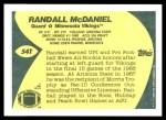 1989 Topps Traded #54 T Randall McDaniel  Back Thumbnail