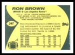 1989 Topps Traded #34 T Ron Brown  Back Thumbnail