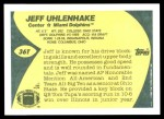1989 Topps Traded #36 T Jeff Uhlenhake  Back Thumbnail