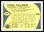 1989 Topps Traded #85 T Paul Palmer  Back Thumbnail
