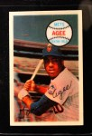 1970 Kellogg's #11  Tommie Agee   Front Thumbnail