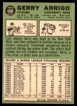 1967 Topps #488  Gerry Arrigo  Back Thumbnail