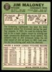 1967 Topps #80  Jim Maloney  Back Thumbnail