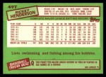 1985 Topps Traded #49 T Rickey Henderson  Back Thumbnail