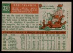 1959 Topps #320  Bob Skinner  Back Thumbnail