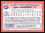 1991 Topps Traded #101 T Ivan Rodriguez  Back Thumbnail