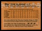 1988 Topps #779  Tom Glavine  Back Thumbnail