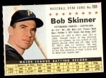 1961 Post #131 COM Bob Skinner  Front Thumbnail