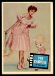 1957 Topps Hit Stars #80  Cyd Charisse   Front Thumbnail