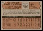 1972 Topps #544  Ted Martinez  Back Thumbnail