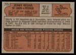 1972 Topps #775  Jerry Reuss  Back Thumbnail