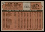 1972 Topps #657  Bobby Wine  Back Thumbnail