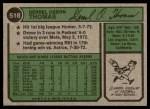 1974 Topps #518  Derrel Thomas  Back Thumbnail