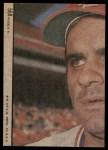 1972 Topps #568   -  Juan Marichal In Action Back Thumbnail
