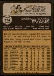 1973 Topps #374  Darrell Evans  Back Thumbnail