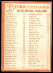 1964 Topps #3   -  Sandy Koufax / Juan Marichal / Warren Spahn / Jim Maloney NL Pitching Leaders Back Thumbnail