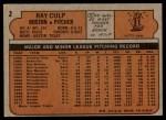 1972 Topps #2  Ray Culp  Back Thumbnail