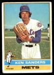 1976 Topps #291  Ken Sanders  Front Thumbnail