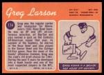 1970 Topps #174  Greg Larson  Back Thumbnail