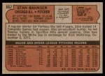 1972 Topps #662  Stan Bahnsen  Back Thumbnail