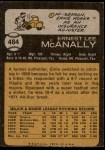 1973 Topps #484  Ernie McAnally  Back Thumbnail
