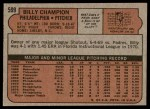 1972 Topps #599  Billy Champion  Back Thumbnail