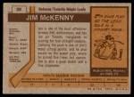 1973 Topps #39  Jim McKenny   Back Thumbnail
