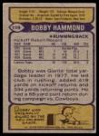 1979 Topps #119  Bobby Hammond  Back Thumbnail