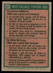 1975 Topps #207   -  Harmon Killebrew / Willie McCovey 1969 MVPs Back Thumbnail