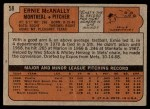 1972 Topps #58  Ernie McAnally  Back Thumbnail