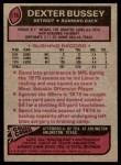 1977 Topps #176  Dexter Bussey  Back Thumbnail