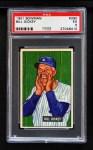 1951 Bowman #290  Bill Dickey  Front Thumbnail