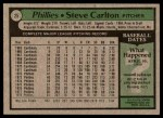1979 Topps #25  Steve Carlton  Back Thumbnail