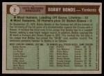 1976 Topps #2   -  Bobby Bonds Record Breaker Back Thumbnail