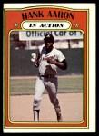 1972 Topps #300   -  Hank Aaron In Action Front Thumbnail