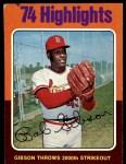 1975 Topps #3   -  Bob Gibson Throws 3000th Strikeout Front Thumbnail
