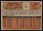 1972 Topps #530  Don Sutton  Back Thumbnail