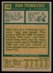 1971 Topps #118  Jean Pronovost  Back Thumbnail