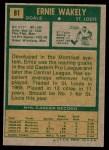 1971 Topps #81  Ernie Wakely  Back Thumbnail
