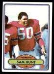 1980 Topps #62  Sam Hunt  Front Thumbnail