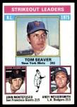 1976 Topps #203   -  Tom Seaver / Andy Messersmith / John Montefusco NL Strikeout Leaders Front Thumbnail