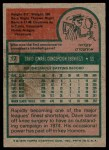 1975 Topps #17  Dave Concepcion  Back Thumbnail
