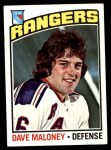 1976 Topps #181  Dave Maloney  Front Thumbnail
