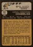 1973 Topps #11  Chris Chambliss  Back Thumbnail