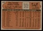 1972 Topps #620  Phil Niekro  Back Thumbnail